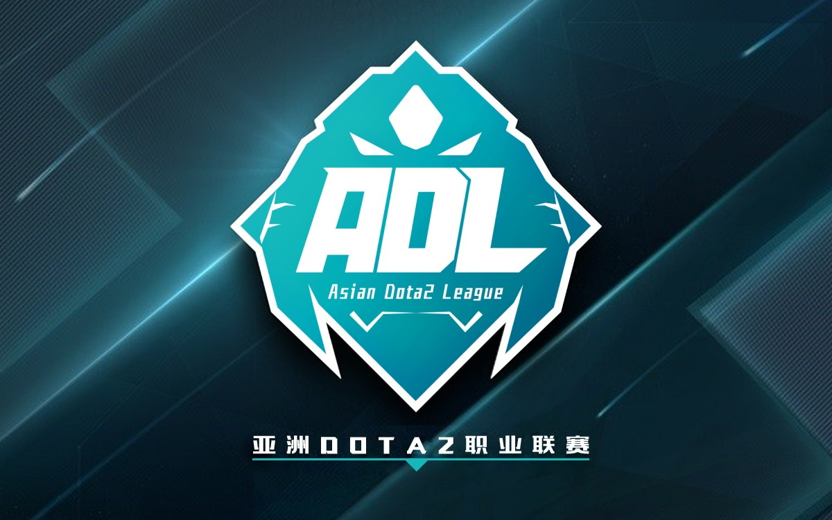 Asian Dota2 League