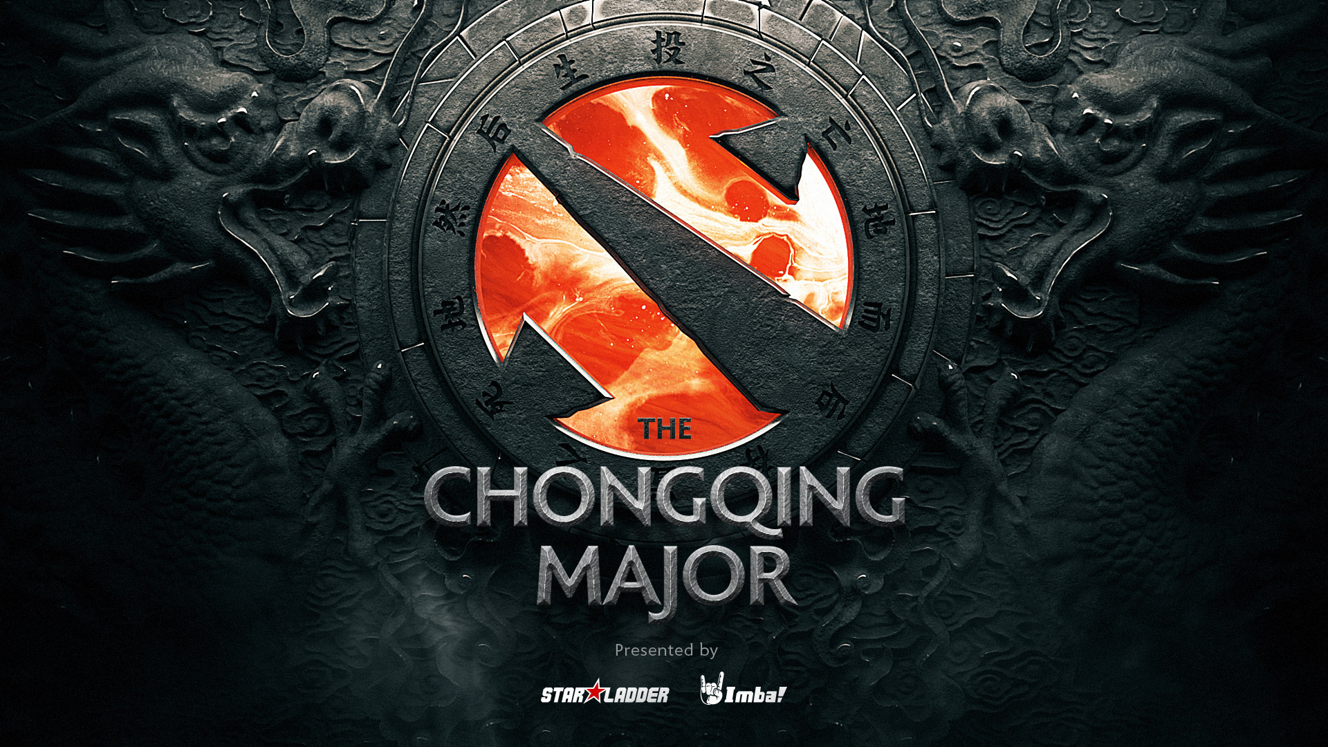 The Chongqing Major North America Qualifier